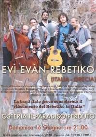 EVI EVAN | Grecia